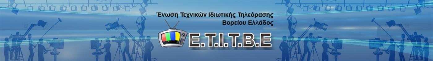 etitve.gr